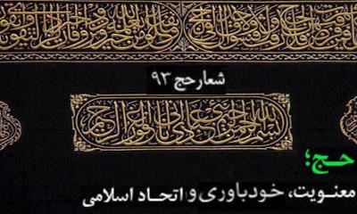 sharsal11